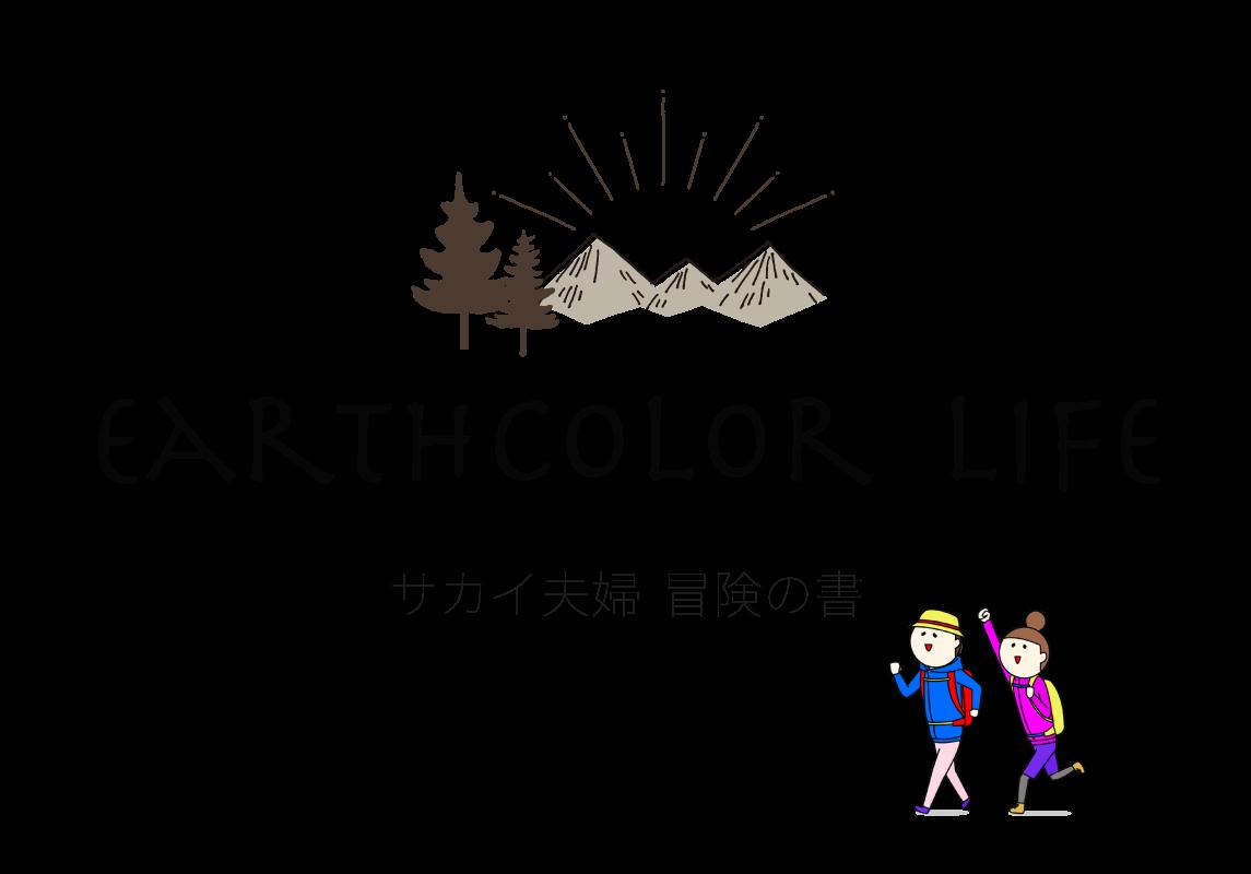 EARTHCOLOR LIFE